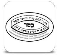 certificacion_kosher